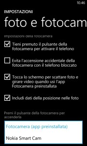 Menu_Nokia_Smart_cam_Mondolibero