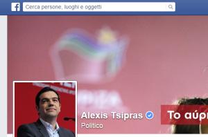 tsipras_facebook